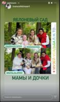 http://images.vfl.ru/ii/1631689433/eb73f54e/35868684_s.png