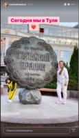 http://images.vfl.ru/ii/1631689736/ece13c38/35868802_s.png