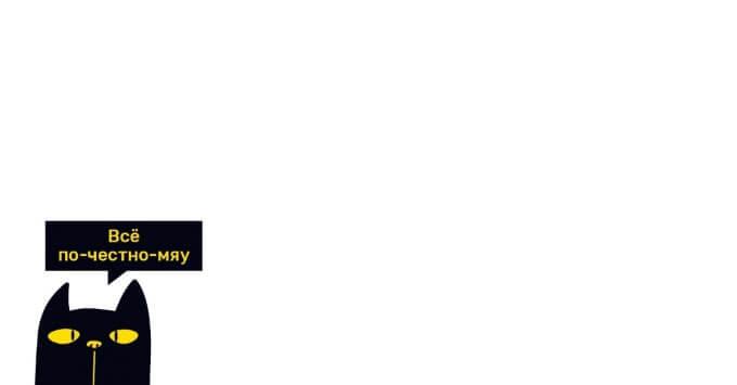 На «Юмор FM – Ростов-на-Дону» начался новый сезон проекта «Веселый кадр-р-р» - Новости радио OnAir.ru
