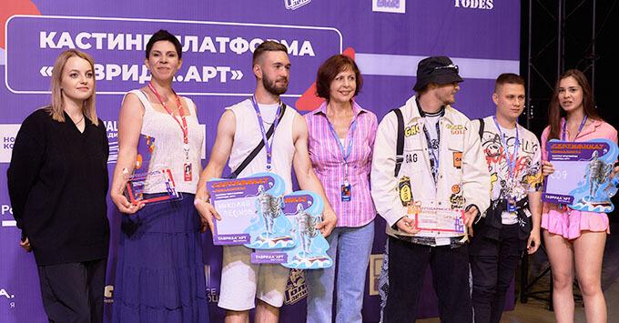 Участники фестиваля «Таврида.АРТ» прошли кастинги в эфир «НАШЕ Радио» и фестиваль «НАШЕСТВИЕ» - Новости радио OnAir.ru