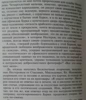 http://images.vfl.ru/ii/1631727018/c6216cb6/35877904_s.jpg