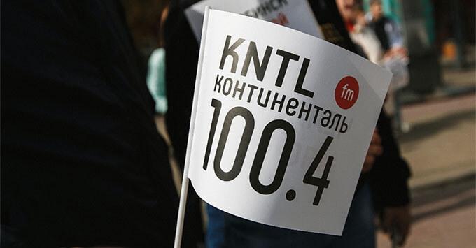 Праздничная суббота с радио «Континенталь» - Новости радио OnAir.ru