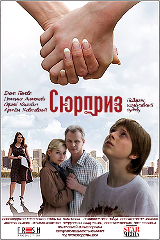 http//images.vfl.ru/ii/16317651/516134fb/35880778.jpg