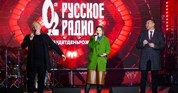 «Русское Радио» отпраздновало 26-летие и представило новый сезон - Новости радио OnAir.ru