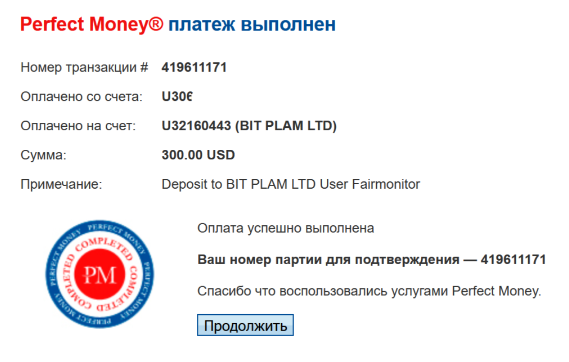 BitPlam - bitplam.com