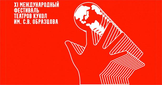 Фестиваль «Юбилей в кругу друзей» проходит при партнерстве Радио Romantika - Новости радио OnAir.ru