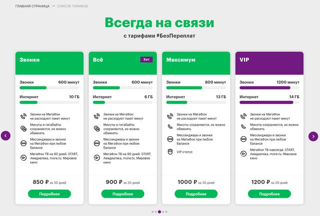 http://images.vfl.ru/ii/1632321377/6c39b81c/35966141_m.png
