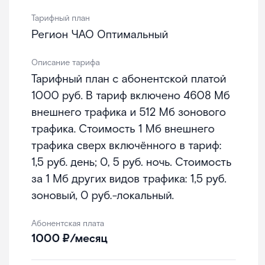 http://images.vfl.ru/ii/1632323840/9e51dd83/35966833_m.png