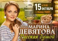 http://images.vfl.ru/ii/1632729917/f12f7c90/36024664_s.jpg