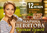 http://images.vfl.ru/ii/1632729975/2bfced82/36024685_s.jpg