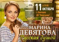 http://images.vfl.ru/ii/1632729994/91d3ef7a/36024692_s.jpg