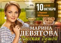 http://images.vfl.ru/ii/1632730012/d6022d51/36024694_s.jpg