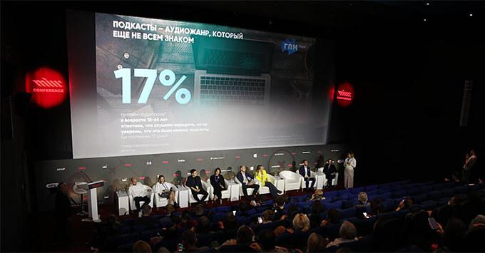 Юлия Андрюшова о перспективах рынка подкастов в России - Новости радио OnAir.ru