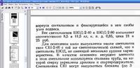 //images.vfl.ru/ii/1633437806/5c7ab94d/36133546_s.png)