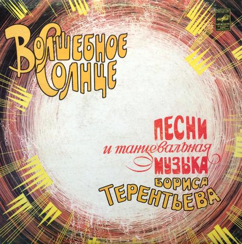 http://images.vfl.ru/ii/1633862010/8e9fe02d/36193609.png