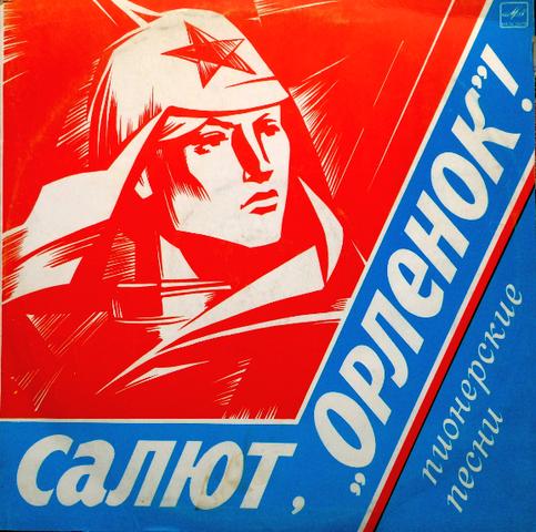 http://images.vfl.ru/ii/1633884958/38c05ddd/36197866.png