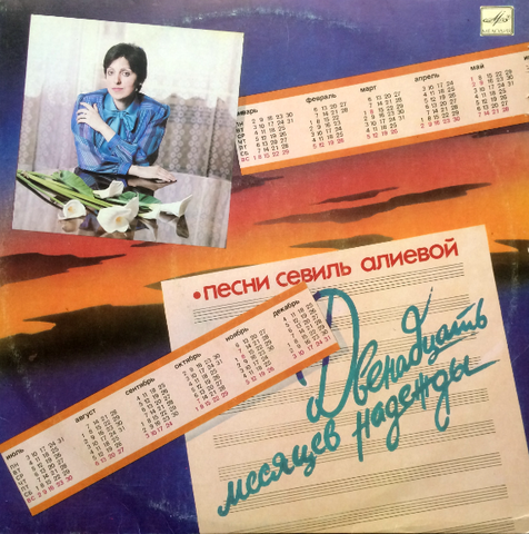 http://images.vfl.ru/ii/1633886499/30096768/36198142.png