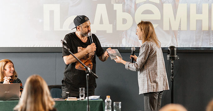 Ведущие утреннего шоу «Подъёмники» на «НАШЕм Радио» провели мастер-класс на фестивале «Радио без границ» в Казани - Новости радио OnAir.ru