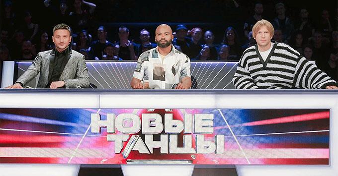 Радио ENERGY рекомендует: «Новые танцы» на ТНТ - Новости радио OnAir.ru