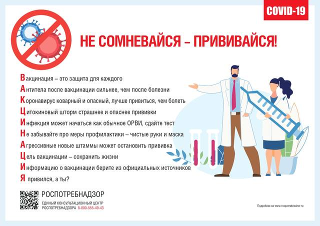 A4 no somneniya page-0001