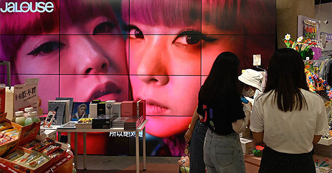 В Китае решили еще больше усилить контроль за сферой, формирующей общественное мнение - Новости радио OnAir.ru