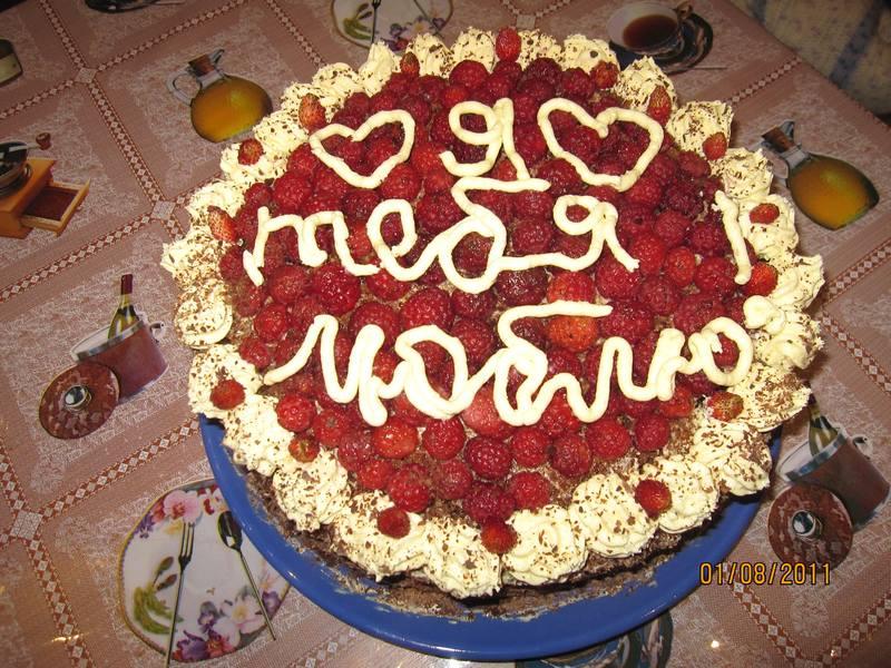Прикольное поздравление с днём рождения нине 53