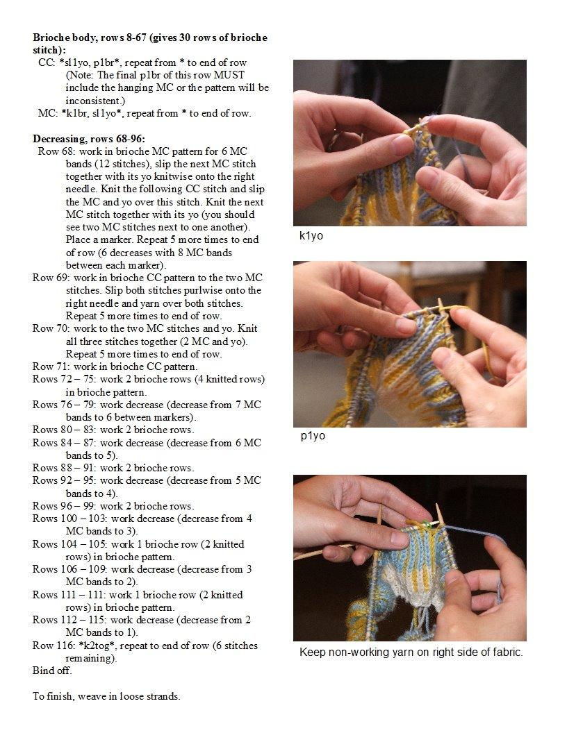 Вязание техникой бриош