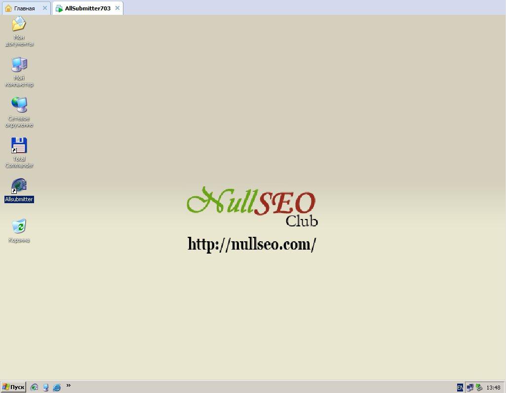Скачать AllSubmitter v7.03 Nulled repack by Krowe4ka (2012/Rus