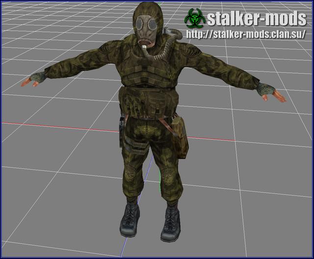 Как сделать модель для сталкер - Opalubka-new.ru