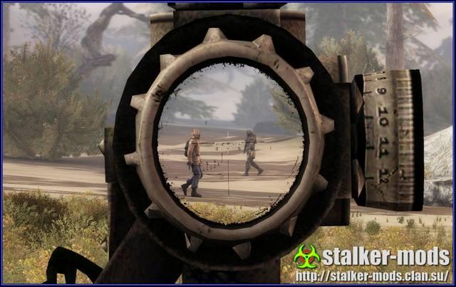 Новое оружие для сталкер зов припяти / VFL.Ru это, фотохостинг без регистра