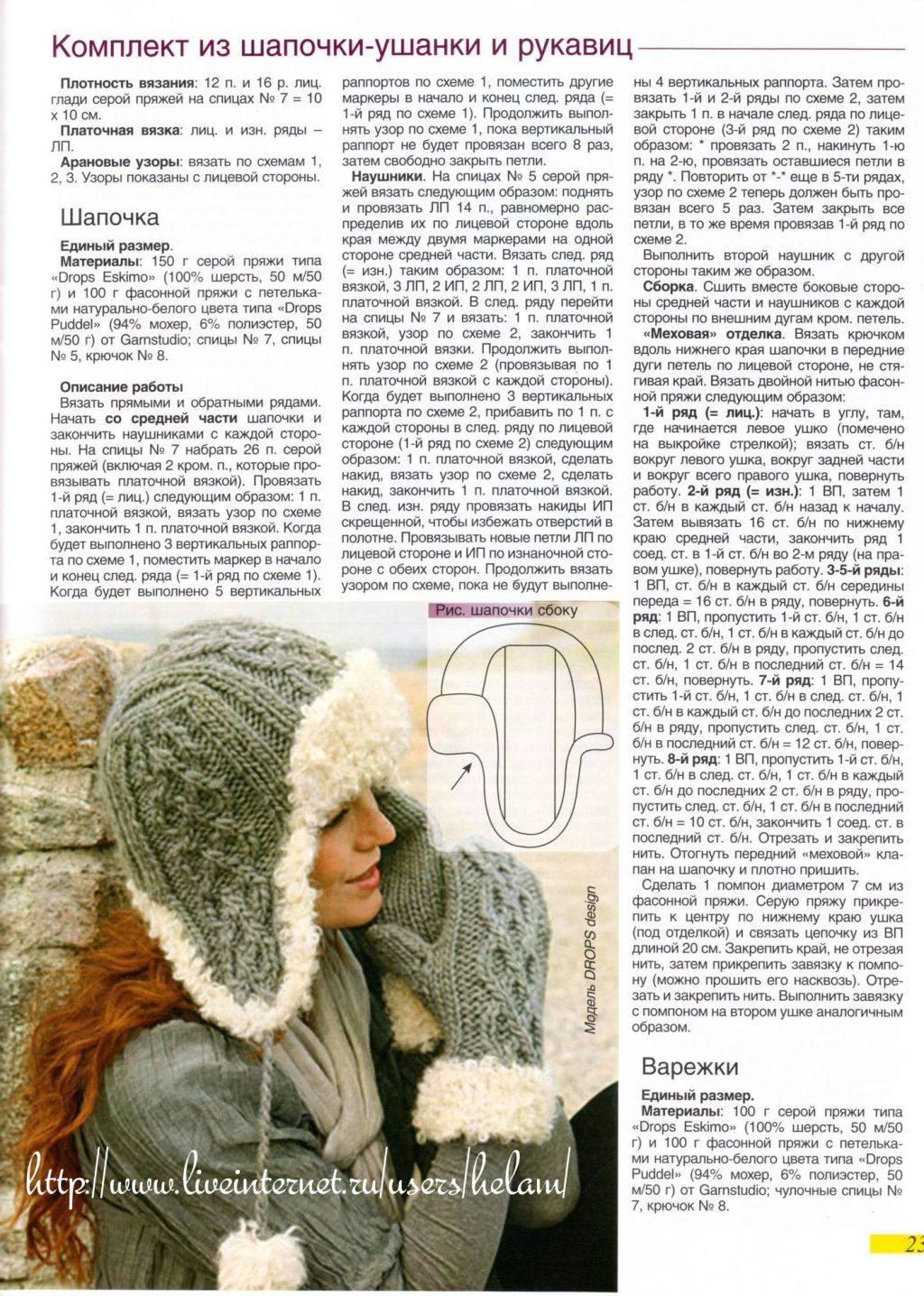 Вязать зимние шапочки для девочек