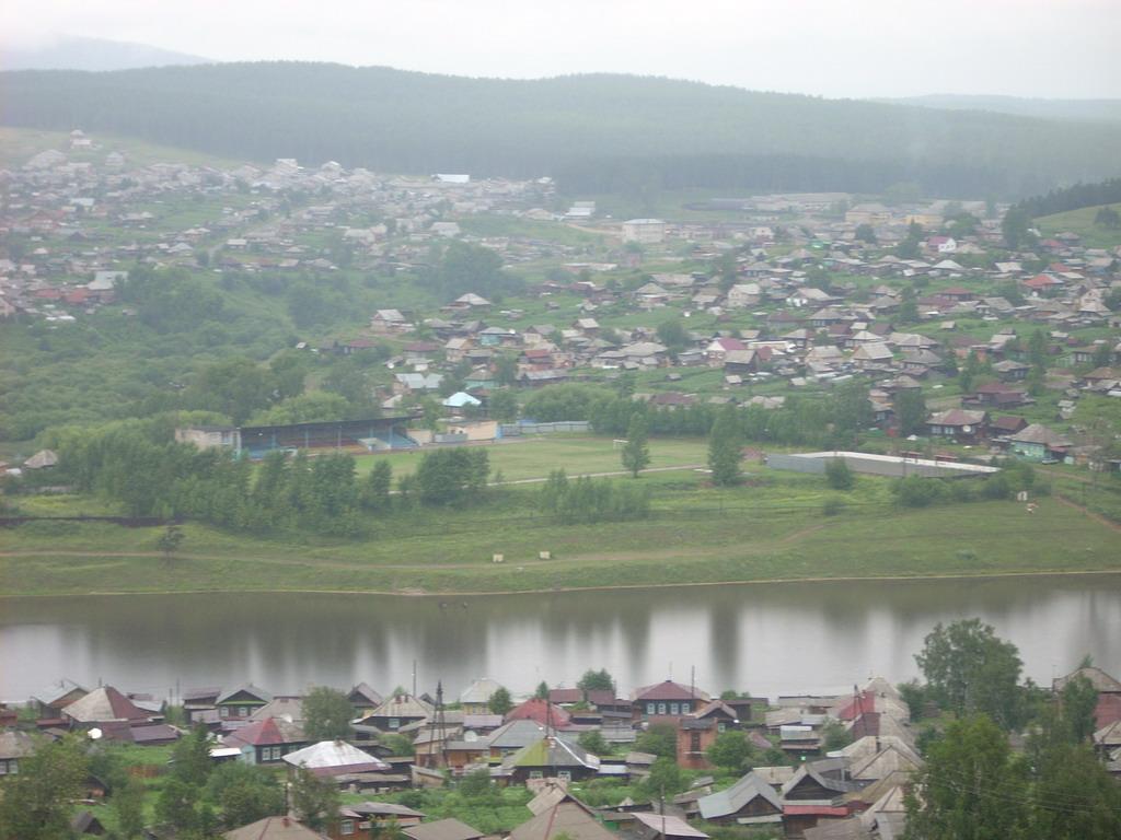 Урал. Челябинская область. Город Куса. Вид с горы Моховой. Автор