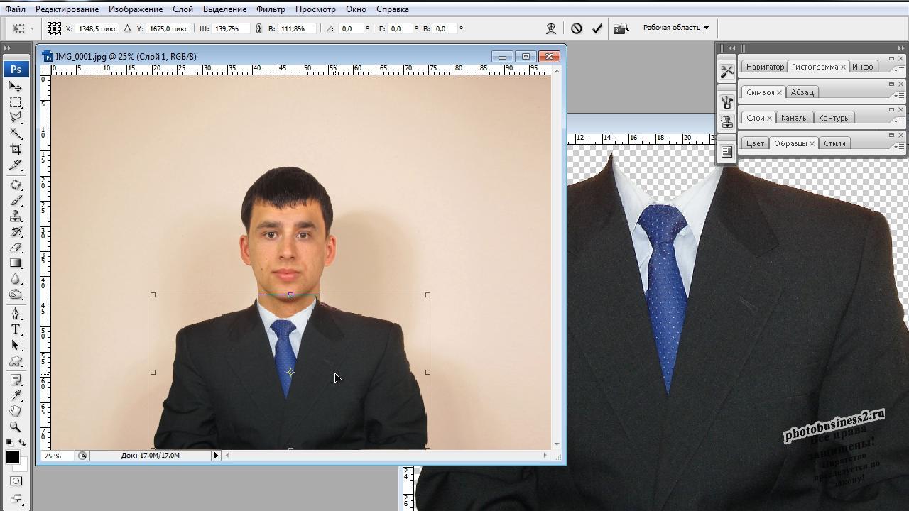 фото на документы как открыть эьот бизнес