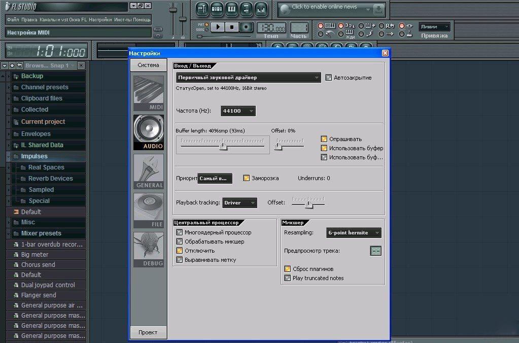 Скачать FL studio 7 + Crack+Русификатор - FL-Power.ru.