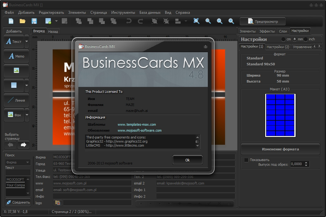 Dingokaktechnology crack for businesscards mx 340 mojosoft businesscards reheart Images