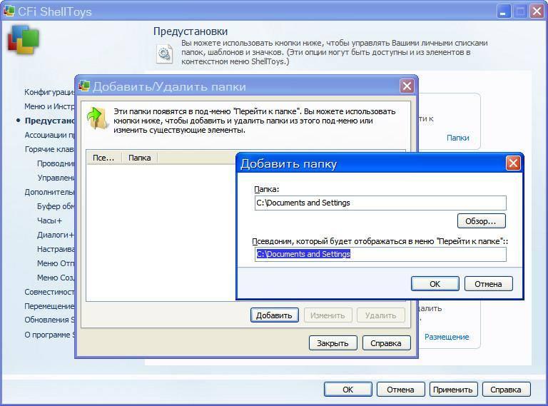 Spectrum protect server for versionscfi shelltoys x64 new