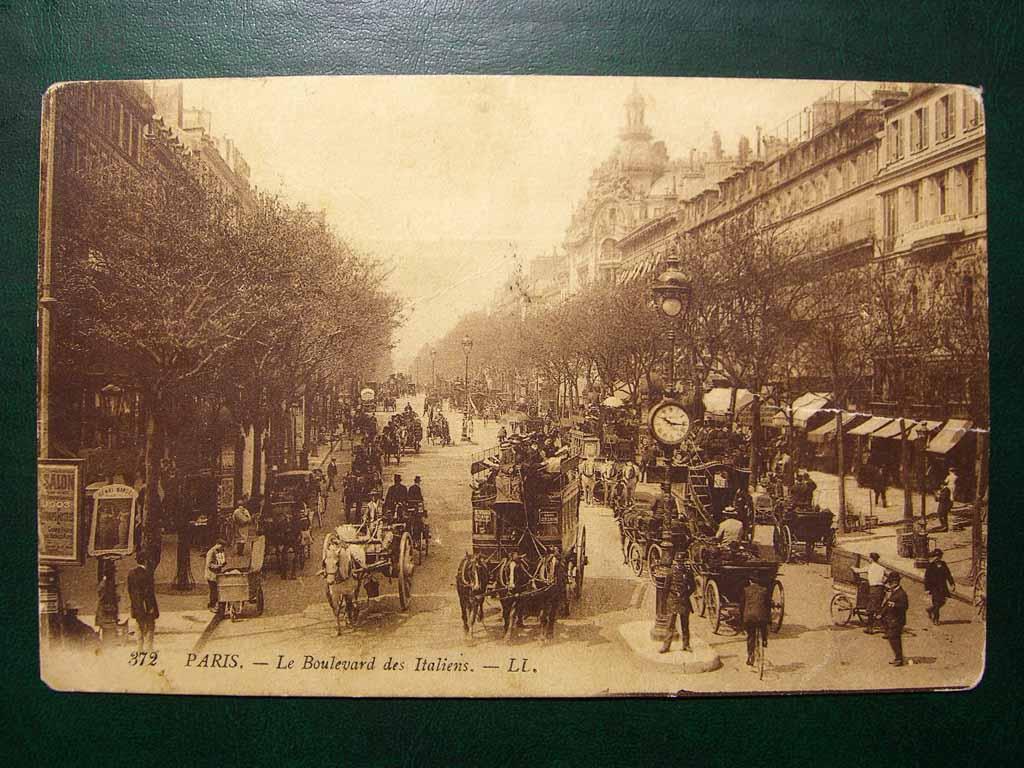 Открытка с 19 век