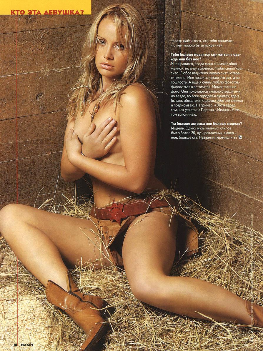 Фото голых актрис русских и зарубежных