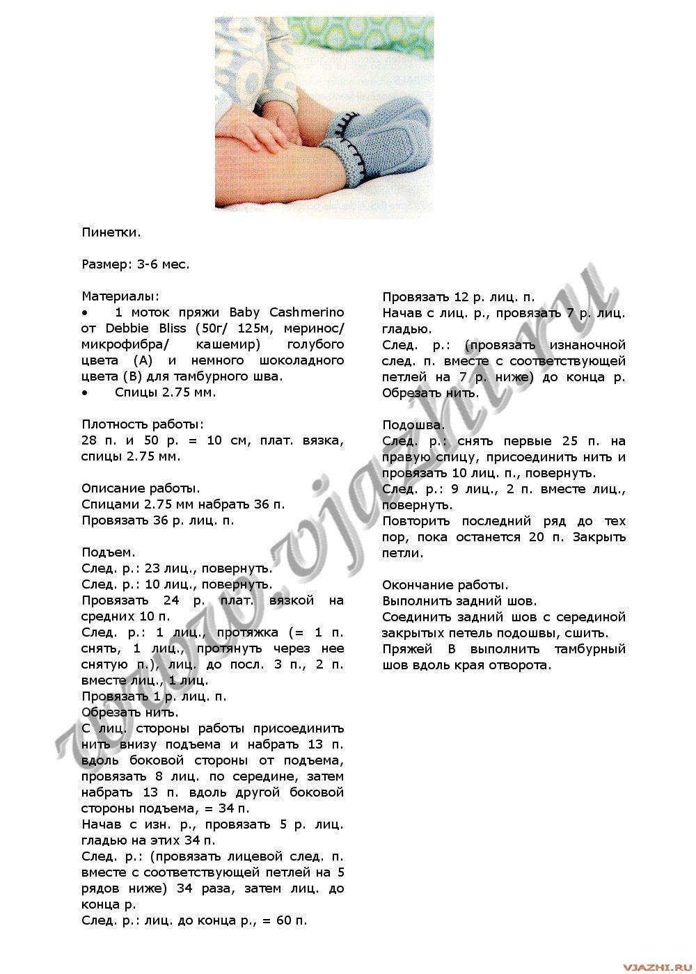 Алексей баталов его жена и дети фото