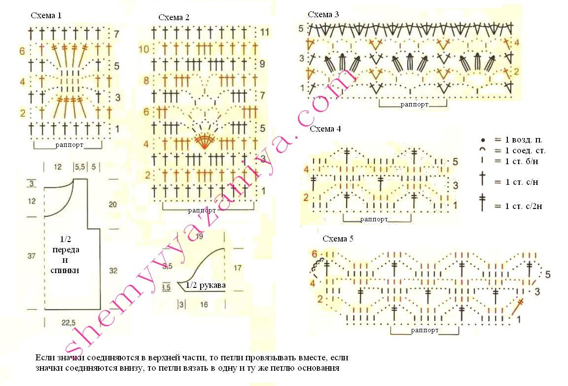Схемы вязание крючком свитеров