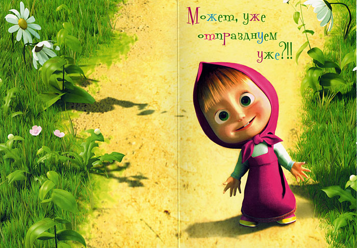 http://images.vfl.ru/ii_save/1370386458/073ee35a/2468412.jpg