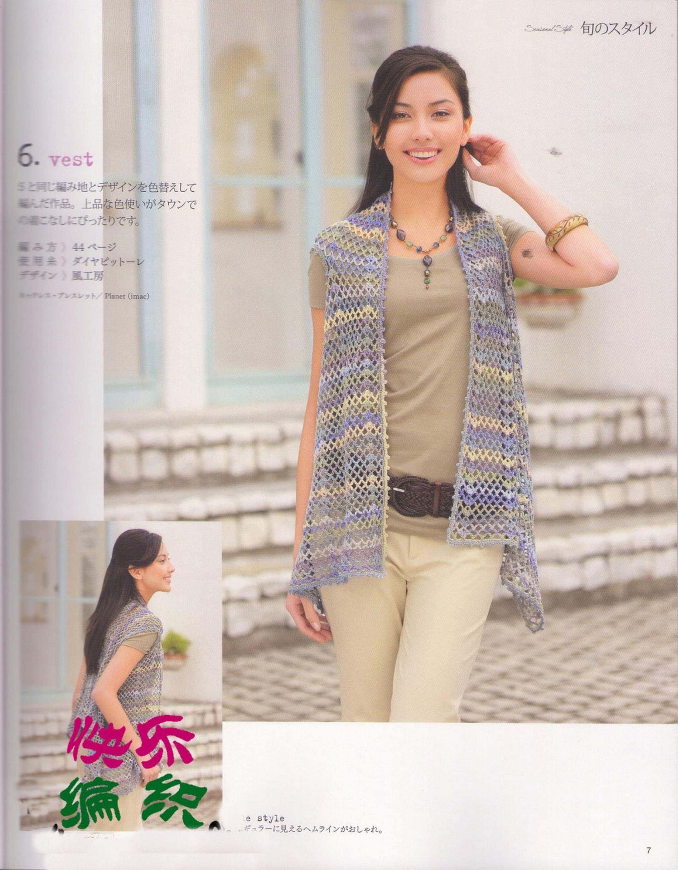Азиатское вязание жилеты