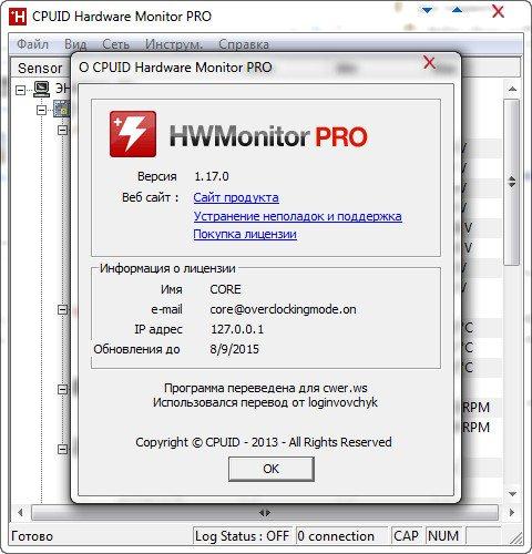 CPUID HWMonitor Pro.