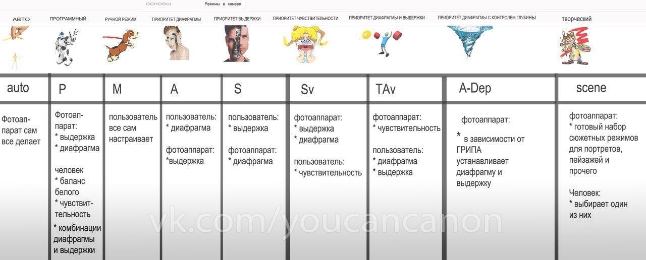 http://images.vfl.ru/ii_save/1385994335/4ff35fa4/3665094.jpg