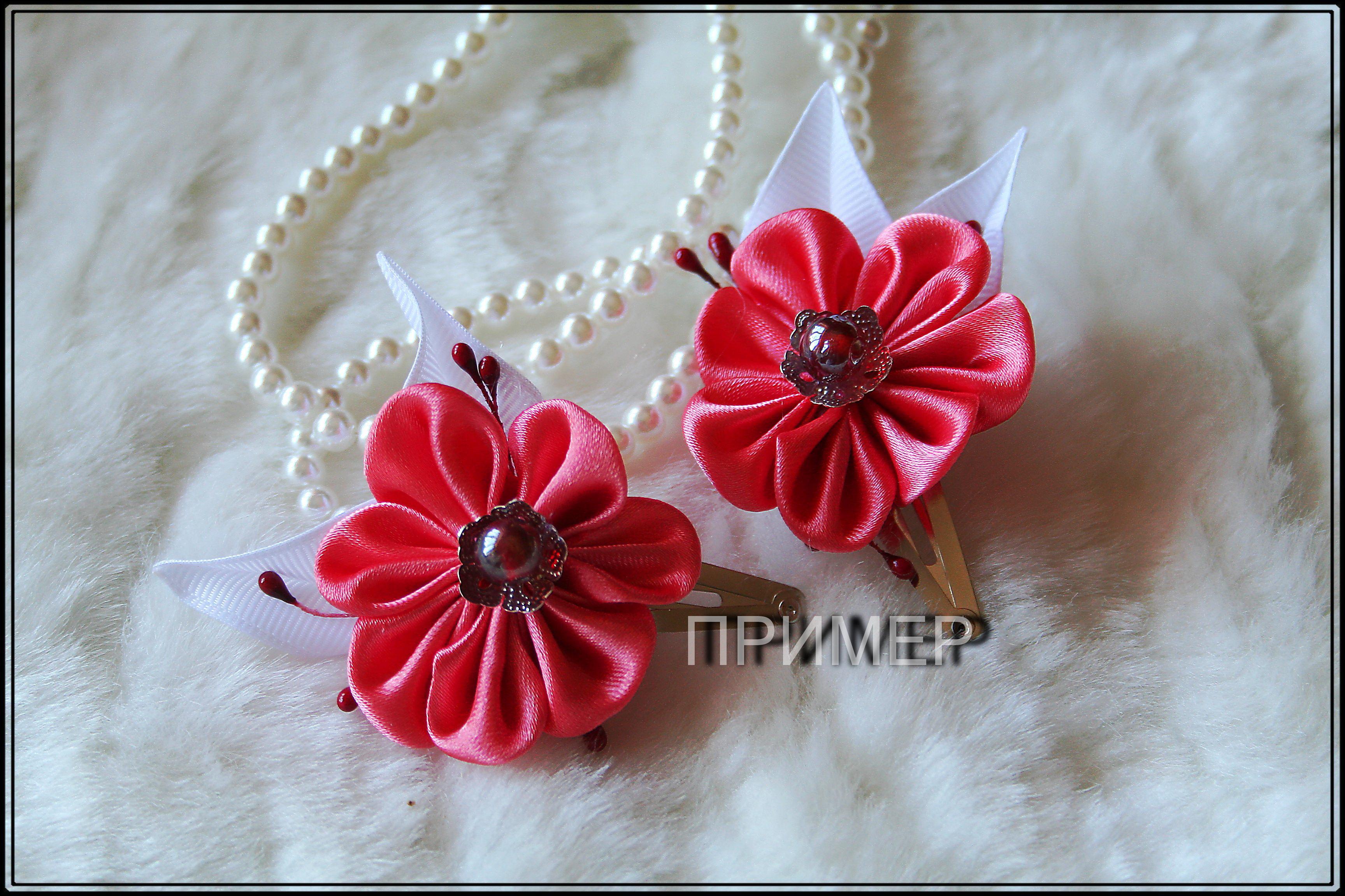 Цветок из ленты канзаши пошаговое фото