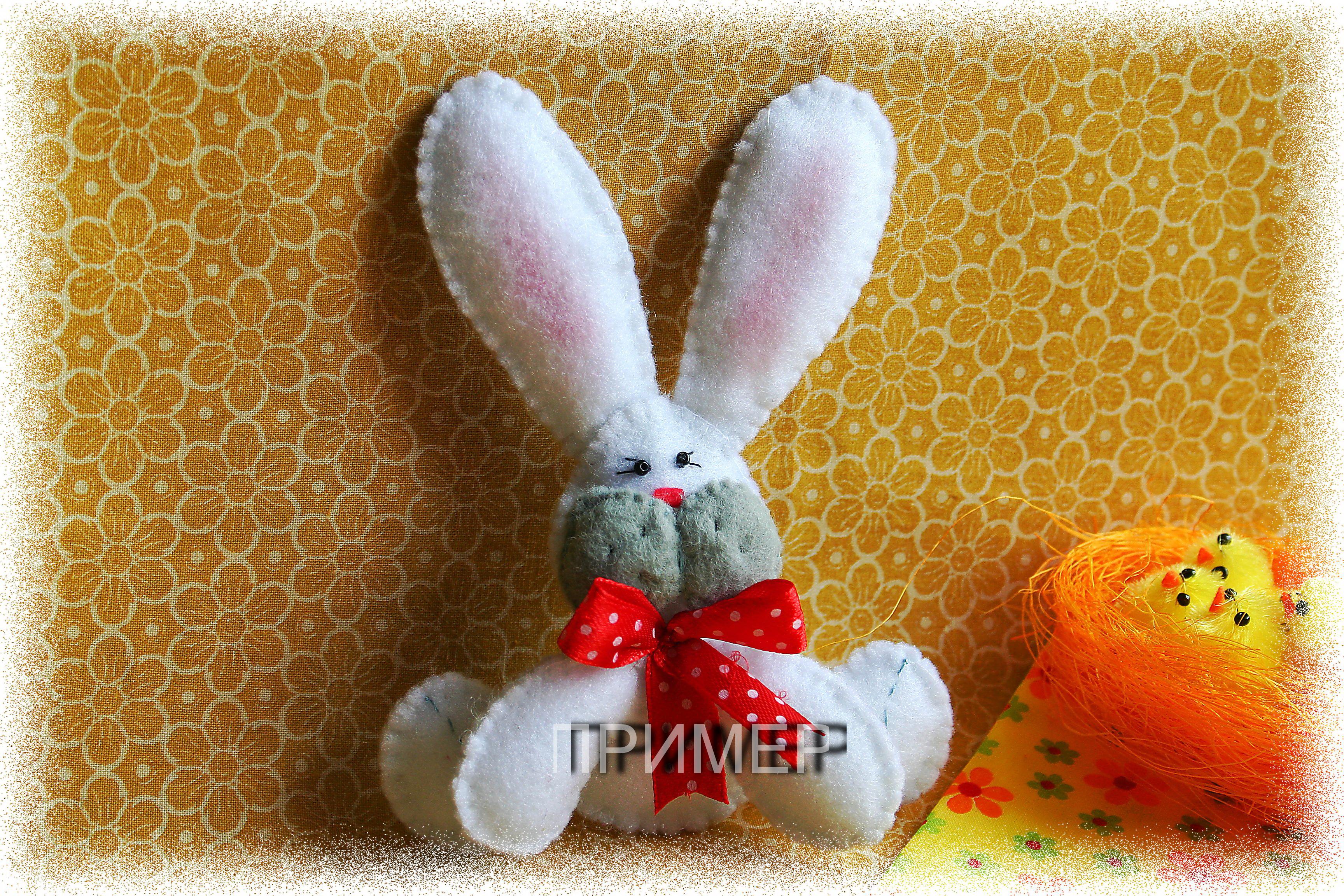 Заяц с морковкой своими руками