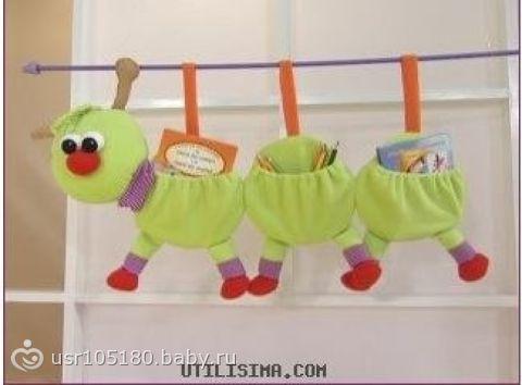 Органайзер для ребенка на стену