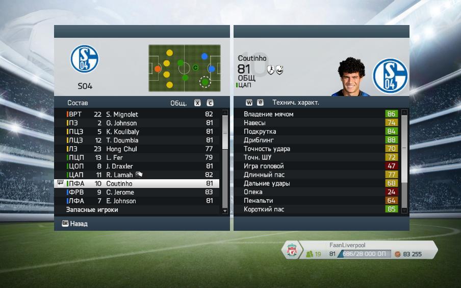 FIFA 14 на 11 составы команд в fifa Все команды Данный патч обновит Обн