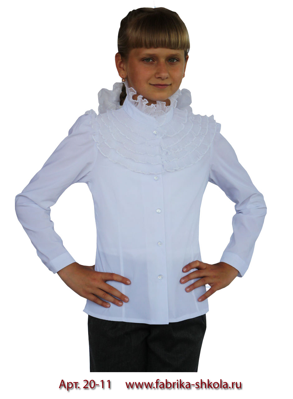 Школьные Блузки Распродажа