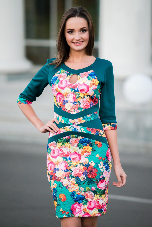 Атлас Одежда Для Женщин